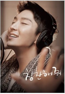 이준기 Lee Jun Ki Mini Album (CD + DVD) (Korea Version)