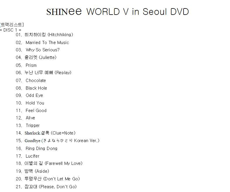 샤이니 (SHINEE) - SHINEE WORLD V IN SEOUL DVD (2 DISC)