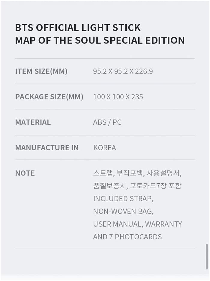 BTS Official Map of The Soul Special Edition Lightstick