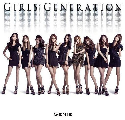 소녀시대 Genie (Normal Edition)(Japan Version)