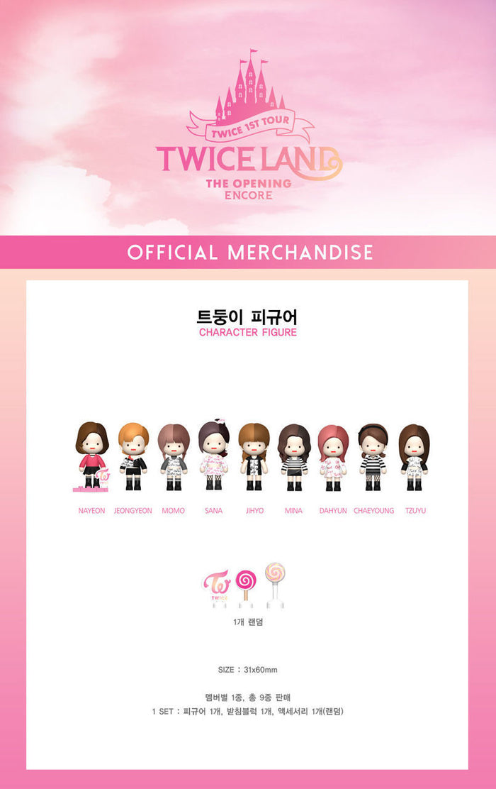 TWICE TWICELAND ENCORE OFFICIAL GOODS CHARACTER FIGURE