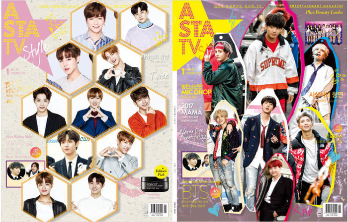 아스타 MAGAZINE ASTA TV + STYLE 2018-01 [BTS, WANNA ONE, TWICE]
