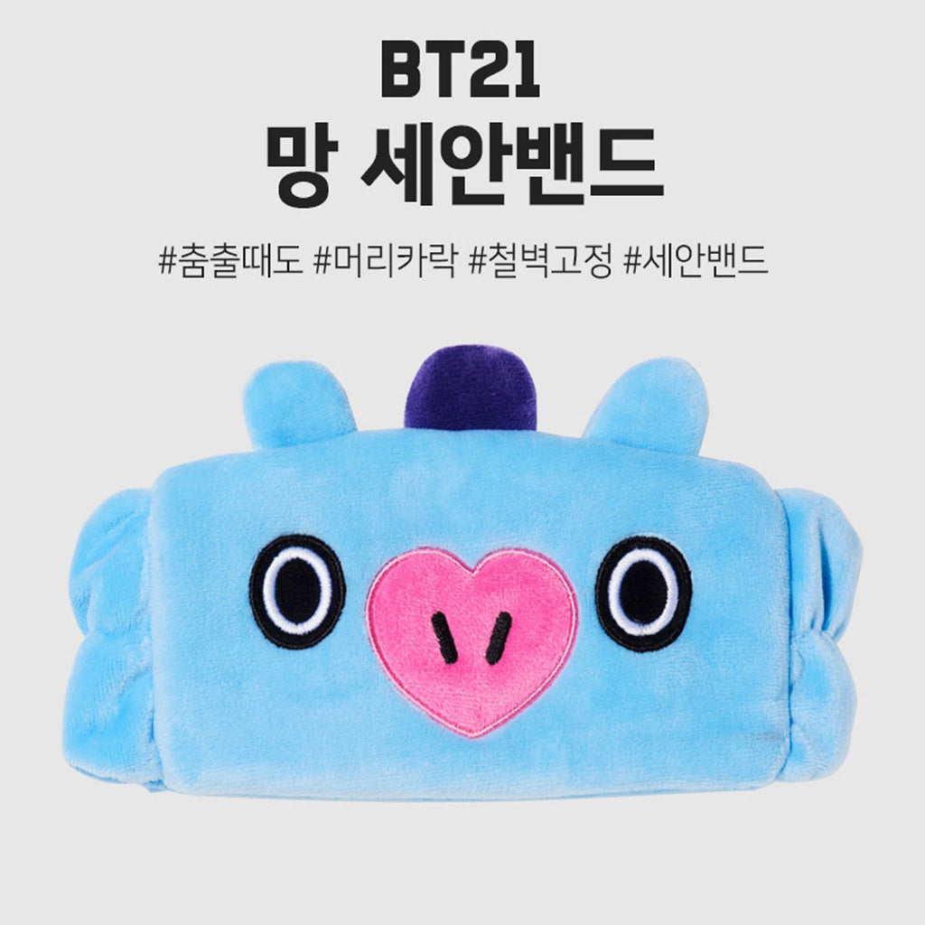 BTS BT21 OFFICIAL CLEANSING BAND