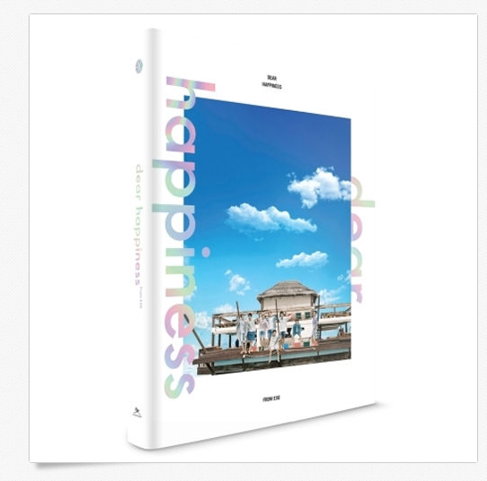 엑소 EXO - Photo Book in Republic of Fiji [DEAR HAPPINESS]