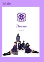 Busters Single Album - Paeonia