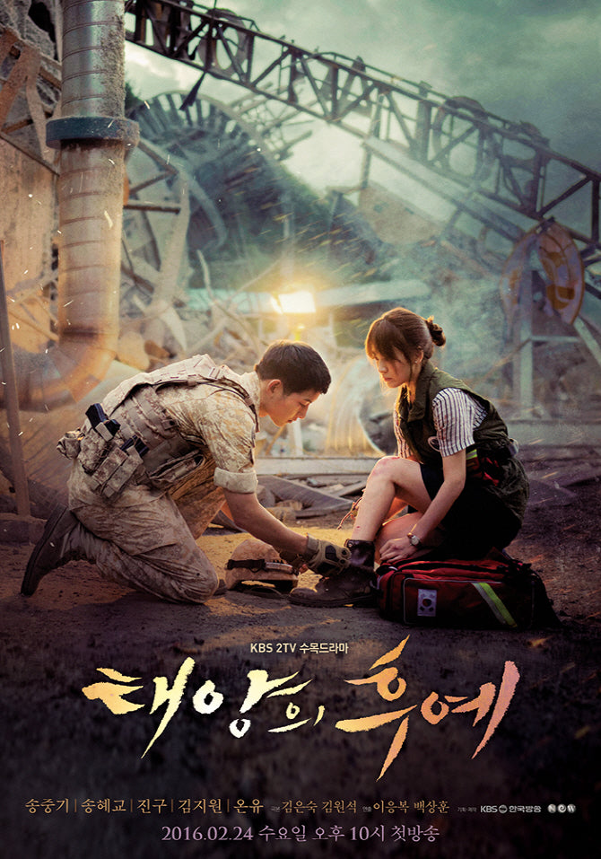 태양의 후예 Descendants of the Sun Unfolded Poster In Tube