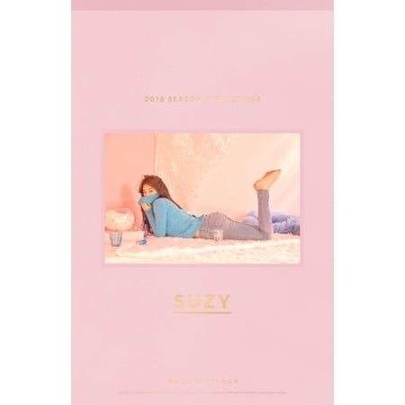 [PRE-ORDER] 수지 SUZY 2018 WALL CALENDAR [LIMITED EDITION]