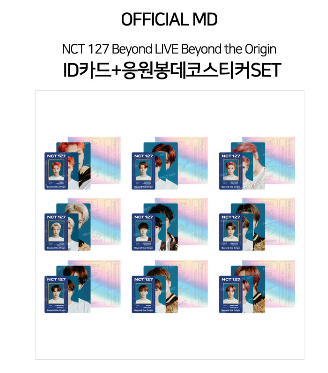 NCT 127 Beyond LIVE Goods - ID Card + Light Stick Deco Sticker Set