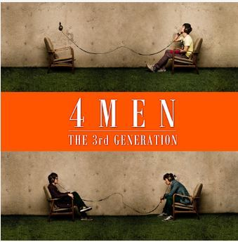 포맨(4MEN) - The 3rd Generation
