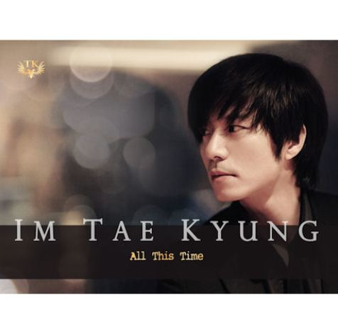 임태경 Im Tae Kyung - All This Time (CD + DVD)