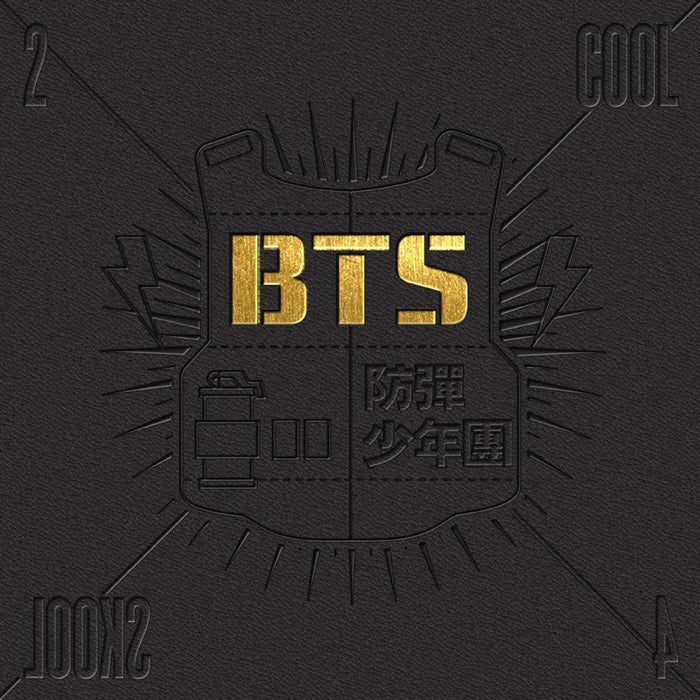BTS 1st Single Album - 2 Cool 4 Skool
