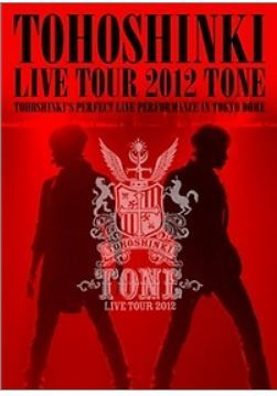 동방신기 Dong Bang Shin Ki Live Tour 2012 -TONE- (DVD) (2-Disc) (Normal Edition)