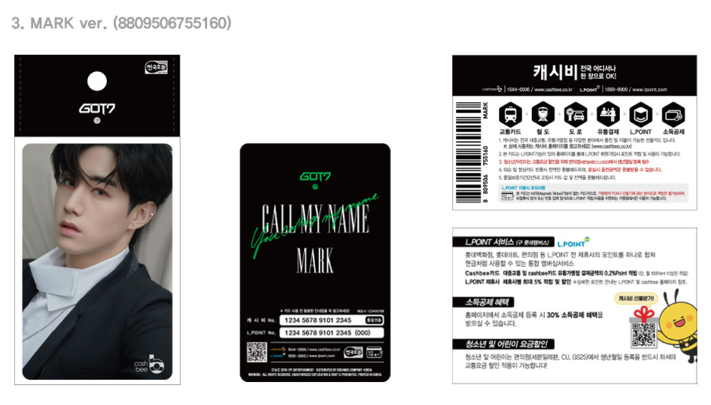 Got7 Call My Name Official Merchandise - Traffic Cards