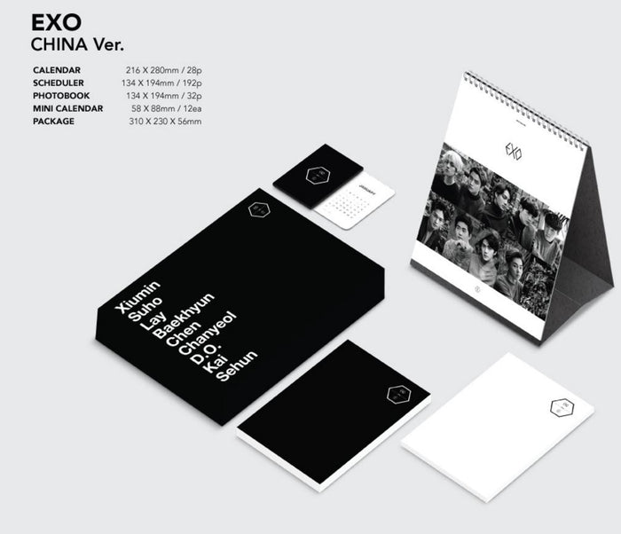 엑소(차이나) EXO (China) - 2016 SEASON GREETING