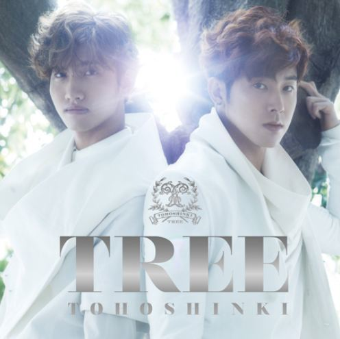 동방신기 Dong Bang Shin Ki - Tree (CD+DVD) (Version A) (First Press Limited Edition) (Korea Version)