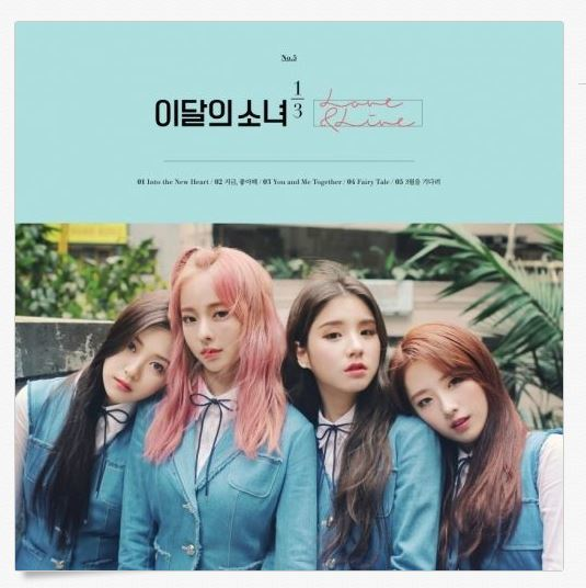 이달의 소녀LOONA 1/3 Love & Live 1st Mini Album LIMITED CD