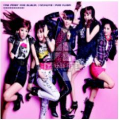 포미닛 4Minute Mini Album - For Muzik