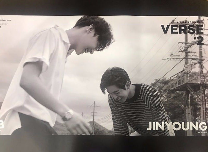 JJ PROJECT - VERSE 2   POSTER ONLY