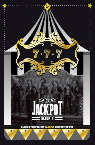 블락비 Block B - Jackpot Production DVD (2DVDs + Photobook) (Korea Version)
