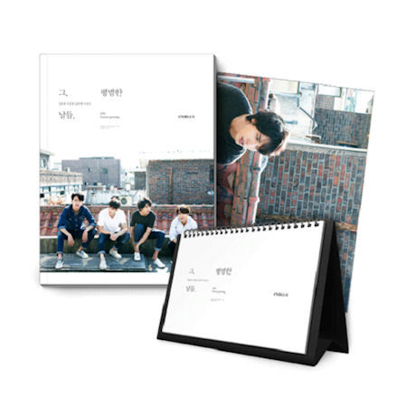 씨앤블루 CNBLUE 2015 Season Greeting