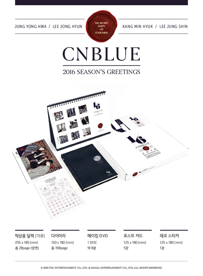 씨앤블루 CNBLUE - 2016 SEASON GREETING