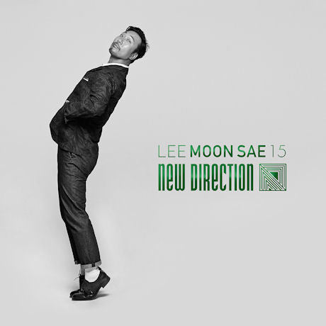 이문세 Lee Moon Sae Vol. 15 - New Direction
