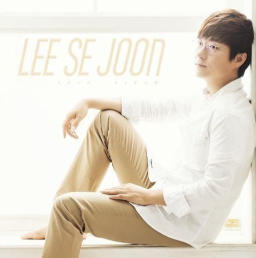 이세준 Lee Se Joon Solo Album Vol. 1