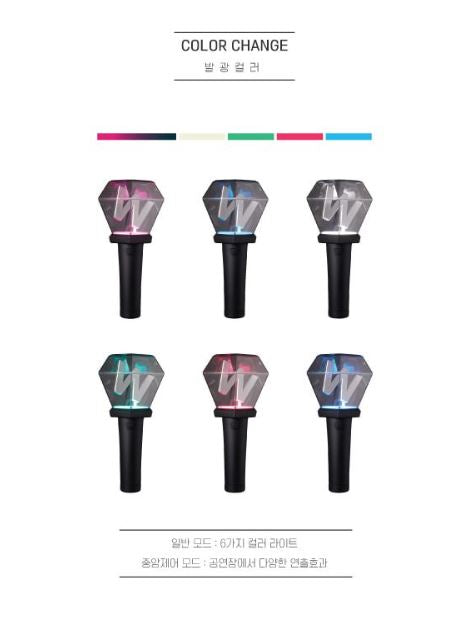 뉴이스트 NU'EST - OFFICIAL LIGHT STICK