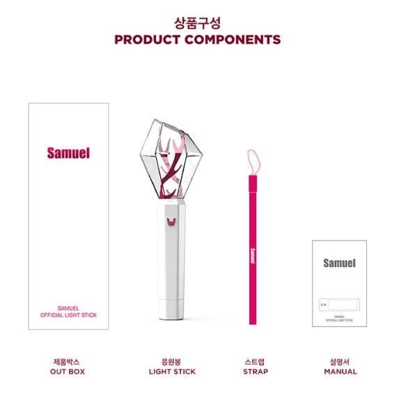 Samuel Official Lightstick