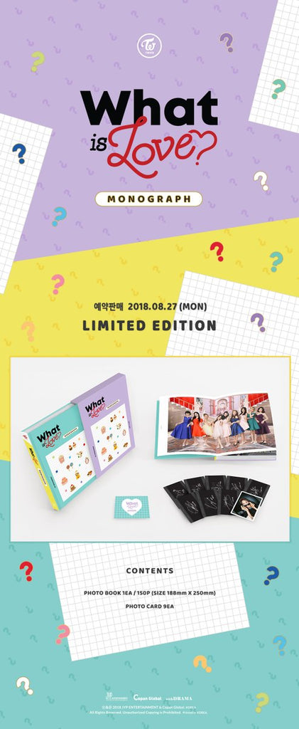 트와이스 TWICE MONOGRAPH WHAT IS LOVE?