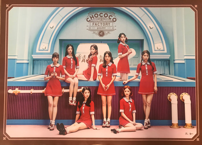 구구단 GUGUDAN 1ST SINGLE ALBUM [CHOCOCO FACTORY] OFFICIAL POSTER