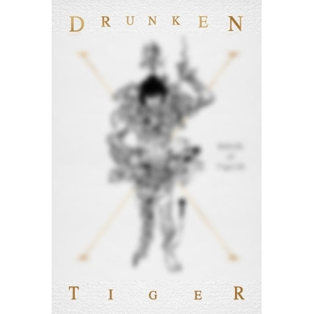 [Pre-Order] 드렁큰 타이거 DRUNKEN TIGER - REBIRTH OF TIGER JK