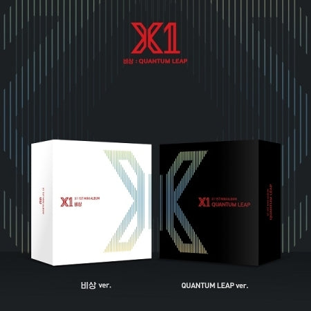 [KIHNO] X1 1st Mini Kihno Album - 비상 : QUANTUM LEAP Kihno Kit (2 Set Package)