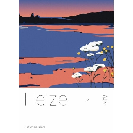 [Pre-Order] Heize 5th Mini Album - Late Autumn
