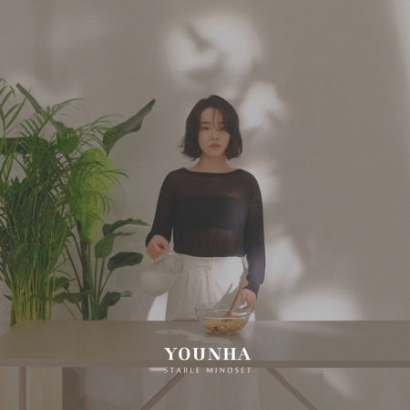 [Pre-Order] YOUNHA 4th Mini Album - STABLE MINDSET