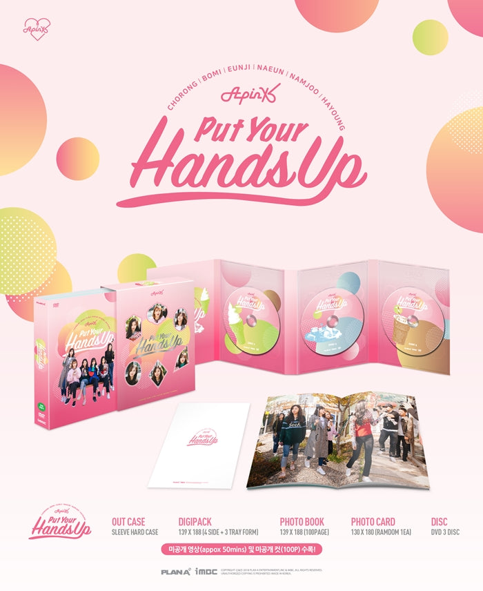 에이핑크 APINK - PUT YOUR HANDS UP DVD(3DISC) + PHOTOBOOK