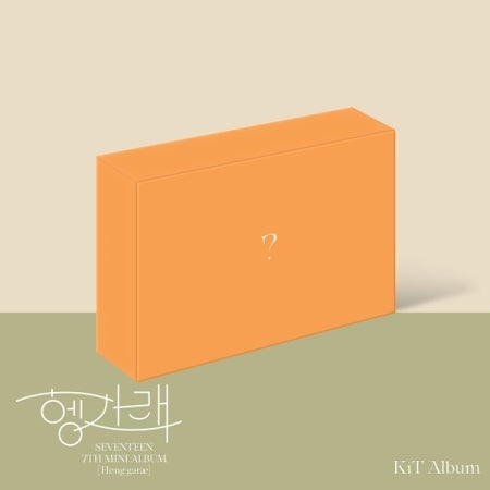 [KiT] SEVENTEEN 7th Mini KiT Album - Heng:garae AIR KiT