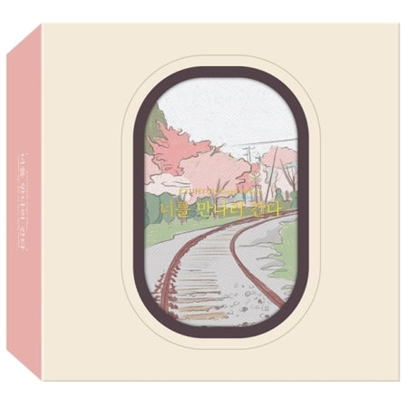 [Pre-Order] [KIHNO] KYUHYUN - The Day We Meet Again Kihno Kit