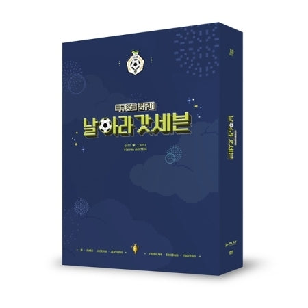 [Pre-Order] GOT7 5TH FAN MEETING - FLY GOT7 [날아라 갓세븐] DVD (2DISC)