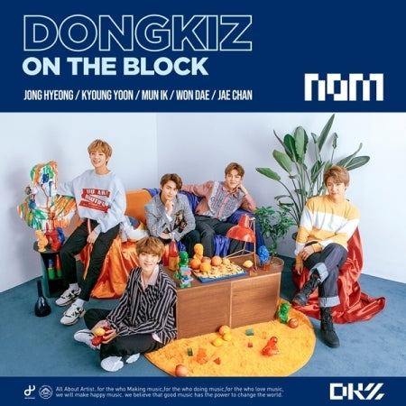 [Pre-Order] DONGKIZ 1st Single Album - DONGKIZ ON THE BLOCK