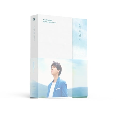[Pre-Order] NAM WOO HYUN - 2019 2ND SOLO CONCERT [식목일 2] DVD