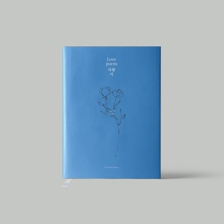 IU 5th Mini Album - Love Poem