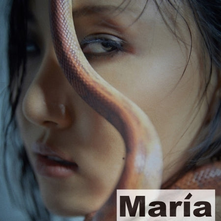 HWASA 1st Mini Album - MARIA