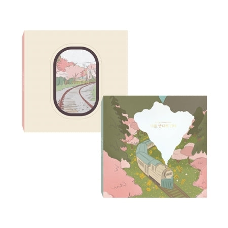 [Pre-Order] KYUHYUN Single Album - The Day We Meet Again