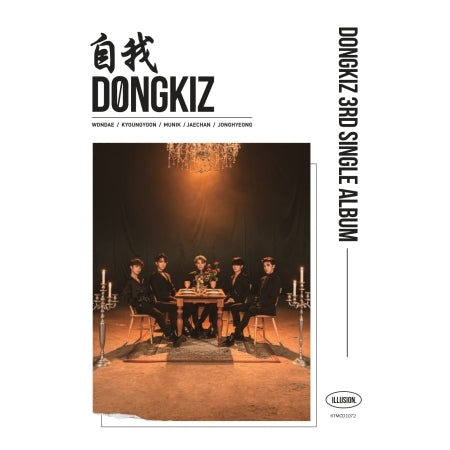 DONGKIZ 3rd Single Album - 自我(Myself)