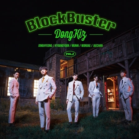[Pre-Order] DONGKIZ 2nd Single Album - BlockBuster