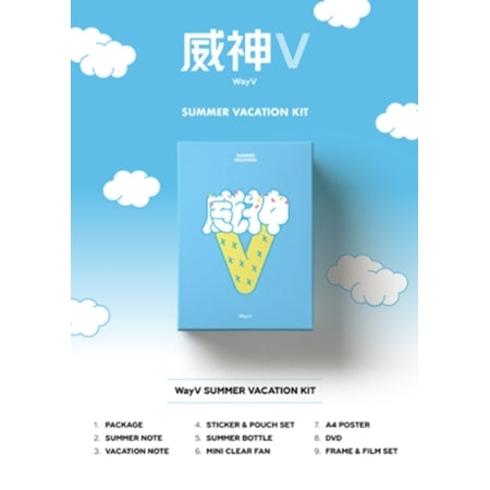 2019 WayV SUMMER VACATION KIT