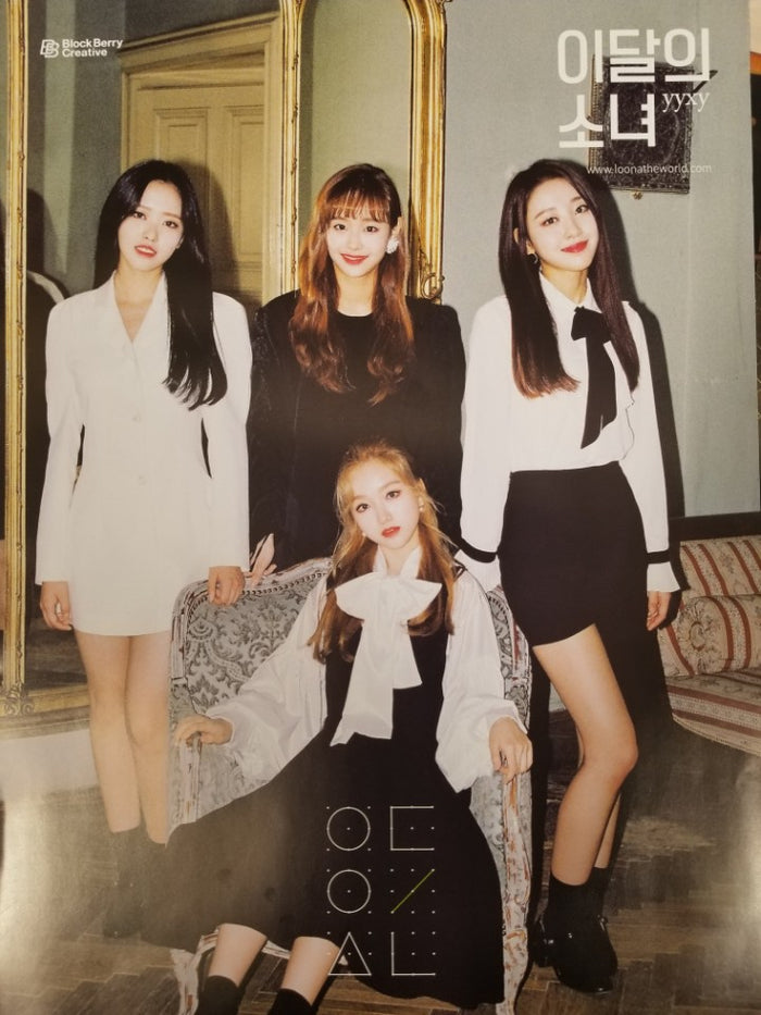 LOONA YYXY - Beauty and the Beat Official Poster - Photo Concept 1