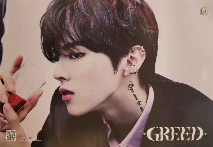 Kim Woo Seok 1st Desire GREED Official Poster - Photo Concept K