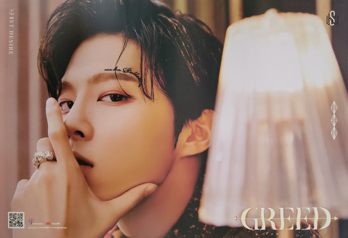 Kim Woo Seok 1st Desire GREED Official Poster - Photo Concept S